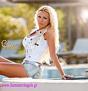 Fashion Modeling by μοντέλο Θεοφανία Καλογιάννη #107708